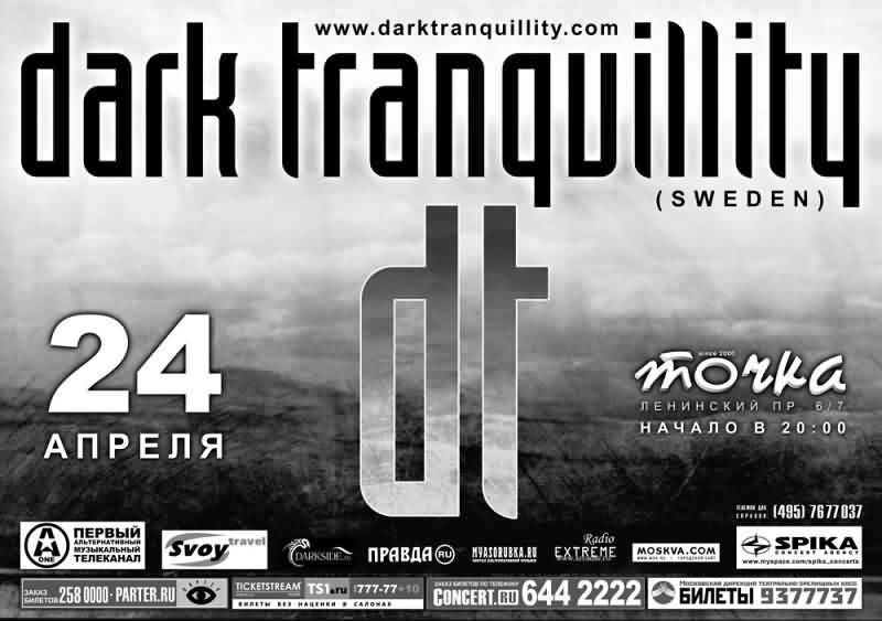 31 dark tranquillity